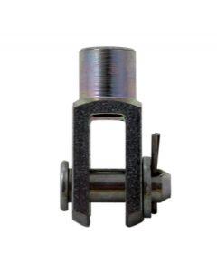 Rear Brake Swivel Joint